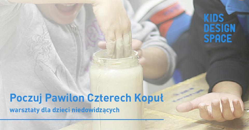 POCZUJ PAWILON CZTERECH KOPUŁ – bezpłatne warsztaty dla dzieci niedowidzących